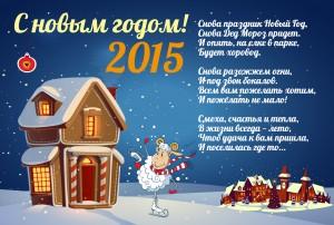 Cardolini.ru postcard