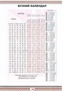 bordo-letter-1_Page_19